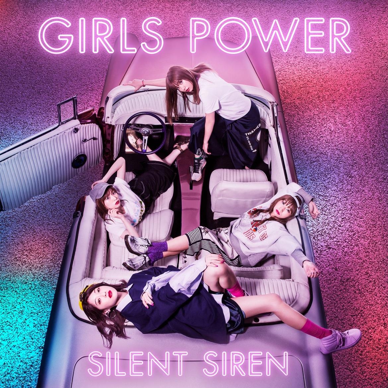 RMMS-SILENT-SIREN-GIRLS-POWER-2017-standard.jpg