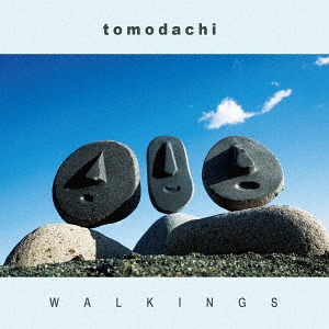 walkings